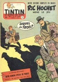 Journal de TINTIN �dition Belge N� 13 du 30 Mars 1955