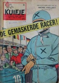 Kuifje weekblad N° 1 du 7 januari 1959