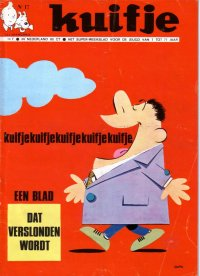 Kuifje weekblad N� 17 du 28 Avril 1970